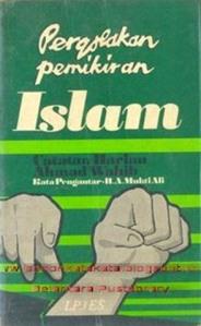sampul-buku-ahmad-wahib